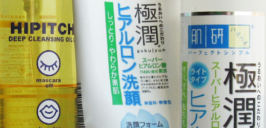 Made in Japan. Hada Labo и Hipitch