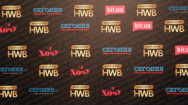 Вручение Watsons премии Health, Wellness & Beauty Awards 2013